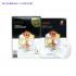 Hộp 11 mặt nạ chống lão hóa - mờ thâm nám Rainbow L'affair Cream Royaljelly Bio Cellulose 330ml